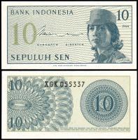 Индонезия 10 сен 1964 года