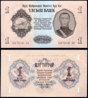 Монголия 1 тугрик 1955 года