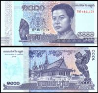 Камбоджа 1000 риелей 2016 года