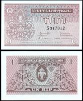 Лаос 1 кип 1962 года