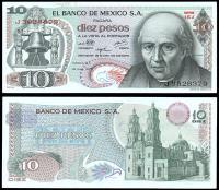 Мексика 10 песо 1975 года