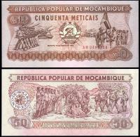Мозамбик 50000 метикал 1993 года