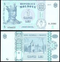 Молдавия 5 лей 2015 года