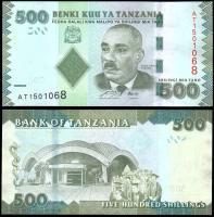 500 шиллингов 2010 года
