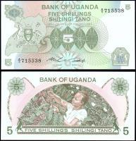 Уганда 5 шиллингов 1982 года