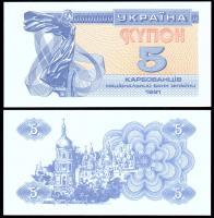 Украина 5 карбованцев 1991 года