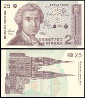 Хорватия 25 динаров 1991 года