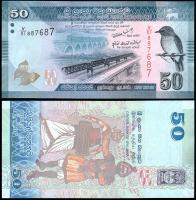 Шри-Ланка 50 рупий 2010 года