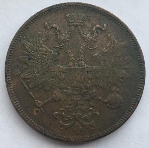 5 копеек 1864 год