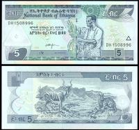 деньги эфиопии