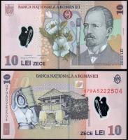 Румыния 10 лей 2008 года