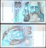 Норвегия 50 крон 2017 года