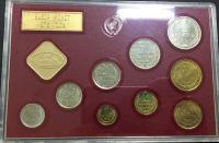 Годовой Набор Монет СССР 1976 года