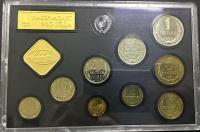 Годовой Набор Монет СССР 1980 года