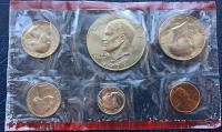 Годовой Набор Монет США 1977 года