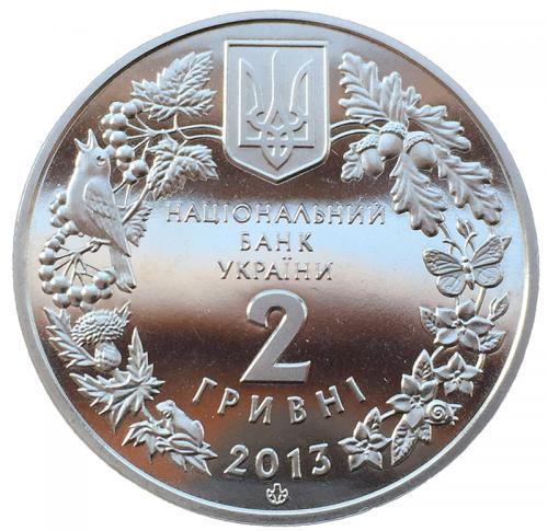 Украина 2 гривны 2013 Дрофа