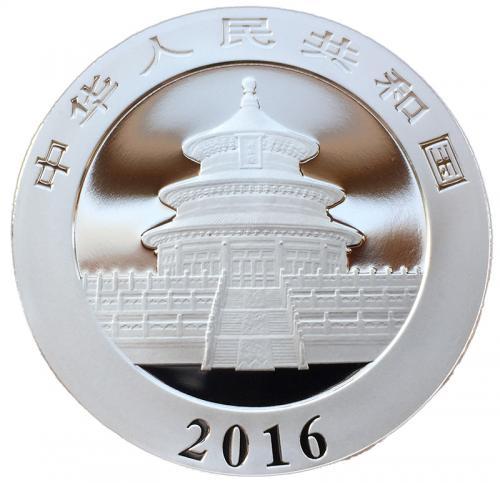 Китай 10 Юаней 2016 Панда