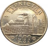 Казахстан 50 тенге 2000 Туркестан