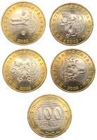Казахстан 100 тенге 2003 10 лет Национальной Валюте Набор
