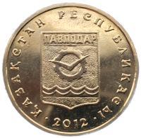 50 тенге 2012 Павлодар