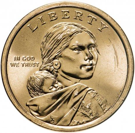 США 1 Доллар 2021 Коренные Американцы в Армии США