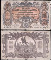 ВСЮР 200 рублей 1919 года