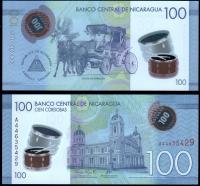 Никарагуа 100 кордоб 2014 года