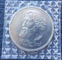 1 рубль 1993 Тургенев