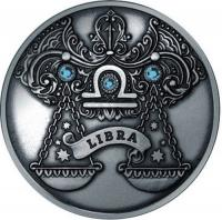 Монета Беларусь 20 рублей 2013 Весы