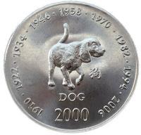 Монета Сомали 10 шиллингов 2000 Год Собаки