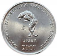 Монета Сомали 10 шиллингов 2000 Год Тигра
