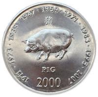 Монета Сомали 10 шиллингов 2000 Год Свиньи