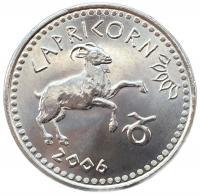 Монета Сомали 10 шиллингов 2006 Козерог