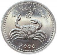 Монета Сомали 10 шиллингов 2006 Рак