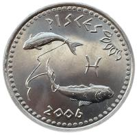 Монета Сомали 10 шиллингов 2006 Рыбы