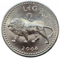 Монета Сомали 10 шиллингов 2006 Лев