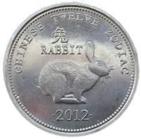 Монета Сомали 10 шиллингов 2012 Год Кролика