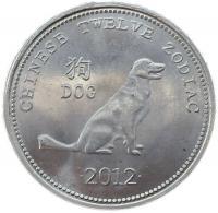 Монета Сомали 10 шиллингов 2012 Год Собаки