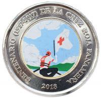 Монета Панамы 1 бальбоа 2018 Красный Крест
