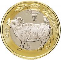 Монета 10 Юаней 2021 Год Быка