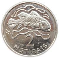 Мозамбик 2 метикала 2006 года
