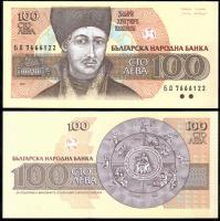 Банкнота Болгарии 100 лева 1993 года