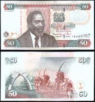 Банкнота Кении 50 шиллингов 2010 года
