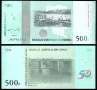 Банкнота Конго 500 франков 2010 года 50 лет Независимости