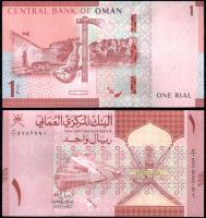 Оман 100 байса 1995 года