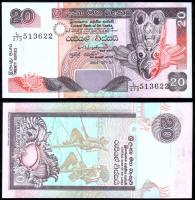 Банкнота Шри-Ланки 20 рупий 2006 года