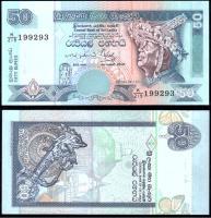 Банкнота Шри-Ланки 50 рупий 2006 года