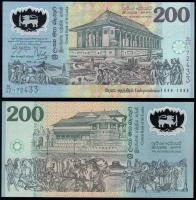 Банкнота Шри-Ланки 200 рупий 1998 года Полимер
