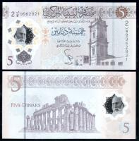Банкнота Ливии 1 динар 2021 года Полимер