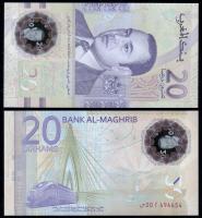 Полимерная банкнота Марокко 20 дирхам 2019